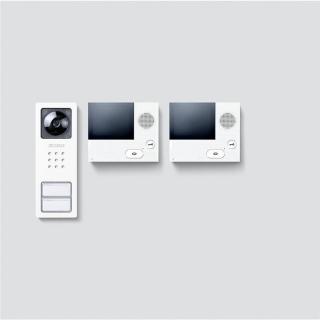siedle set cvb 850 2 video set siedle basic in signalwei. Black Bedroom Furniture Sets. Home Design Ideas